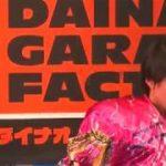 ダイナオガレージ杯最終日・優勝戦、ハンデ戻れば御覧の通り! 鈴木圭一郎(浜松32期)が完全勝利で通算37V!