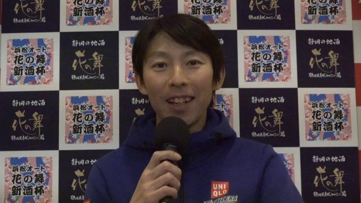 浜松オート 第4回 花の舞新酒杯 優勝戦出場選手インタビュー