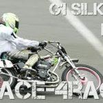 GⅠシルクカップ2020 Day3 一般戦 1Race-4Race [伊勢崎オートレース] motorcycle race in japan [AUTO RACE]