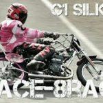 GⅠシルクカップ2020 Day4 一般戦 5Race-8Race [伊勢崎オートレース] motorcycle race in japan [AUTO RACE]