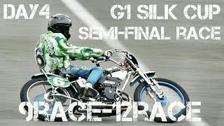 GⅠシルクカップ2020 Day4 準決勝戦 9Race-12Race [伊勢崎オートレース] motorcycle race in japan [AUTO RACE]