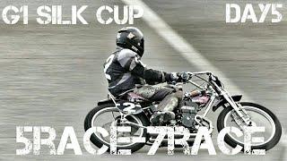 GⅠシルクカップ2020 Day5 一般戦 5Race-7Race [伊勢崎オートレース] motorcycle race in japan [AUTO RACE]