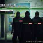 【GTA5】カジノ強盗:満額で隠密ハードの上級エリートクリア!