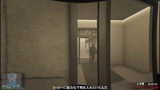 カジノ強盗 大ペテン師 逃走ルート紹介[GTA5]
