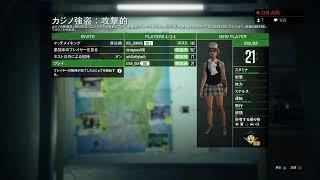[GTA5 グラセフV PS4]*テスト配信*カジノ強盗攻撃的ハード準備チマチマやります。