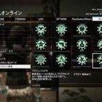 [GTA5 グラセフV PS4]カジノ強盗大ペテン師ハードフィナーレやります そのあとは何かするぅ?w 参加型