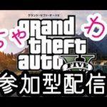 [LIVE#744]GTA5カジノ強盗金塊複製!2人で300万!獲得ならず!