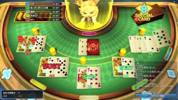 PSO2 カジノでフレさんと対決