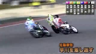 SG第34回スーパースター王座決定戦 ドキュメント⑥(王座決定戦)