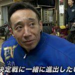 SG第34回スーパースター王座決定戦 密着ドキュメント①(トライアル1日目)