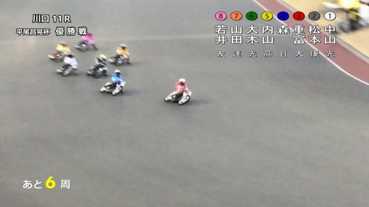 【SSフェスタ2019】スーパースターシリーズ戦 平尾昌晃杯 優勝戦