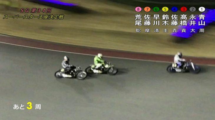 【SSフェスタ2019】SG 第34回 スーパースター王座決定戦