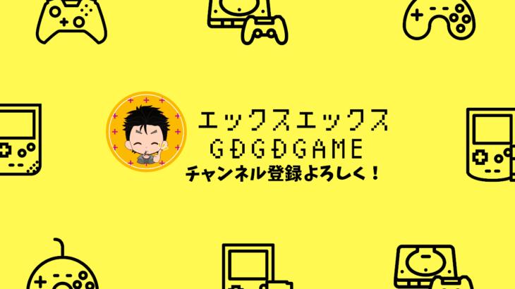 【グランド・セフト・オートV/GTA/グラセフ】カジノ強盗 準備終わらせる!