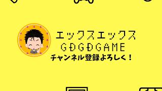 【グランド・セフト・オートV/GTA/グラセフ】カジノ強盗 パート3
