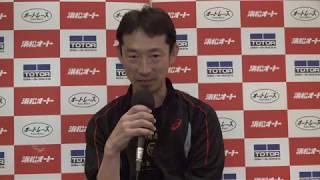 浜松オート ダイナオガレージ杯 優勝戦出場選手インタビュー