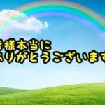 【競艇・ボートレース】チャンネル登録者1,000人達成!競艇ライフ!嫁に内緒で小遣い稼ぎ!