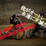 2020年山陽アマチュアオートクラブ🏁🏍️🏁February monthly race🔜10R