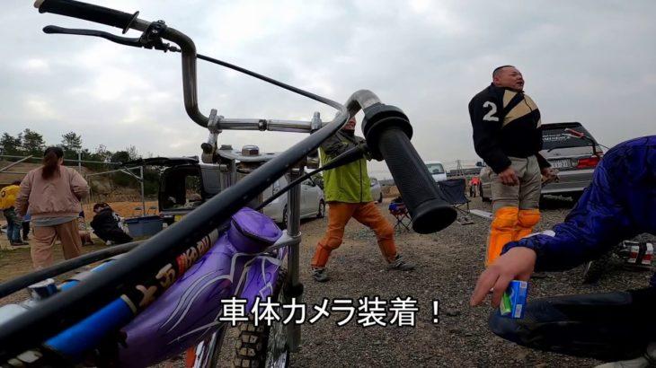 2020年山陽アマチュアオートクラブ🏁🏍️🏁February monthly race🔜4R