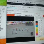 2月25日山陽オートレース11レース