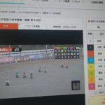 2月25日山陽オートレース4レース的中