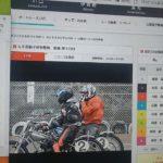 2月25日山陽オートレース6レース