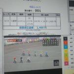 2月26日山陽オートレース10レース