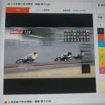 2月26日山陽オートレース12レース