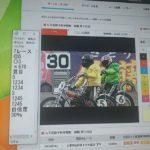 2月26日山陽オートレース7レース