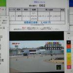 2月27日浜松オートレース2レース