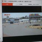 2月27日浜松オートレース4レース
