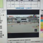2月28日浜松オートレース1レース的中