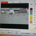 2月28日浜松オートレース7レース的中