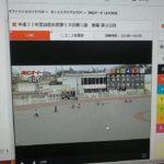 2月28日浜松オートレース8レース