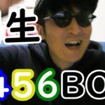 【ボートレース】大穴狙い!桐生で3456BOXで初挑戦した結果・・・