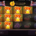 【ベラジョンカジノ】ミステリーリール メガウィン $48