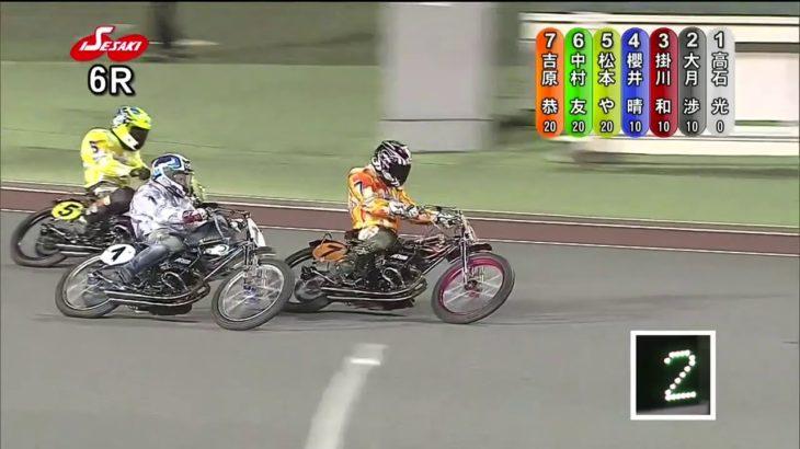オッズパーク杯アフター6ナイター2日目・準決勝戦A、競走タイムは初日を上回る3.378だったのに! 松本やすし(伊勢崎32期)が3着入線で敗退!