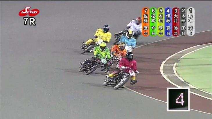 オッズパーク杯アフター6ナイター初日・予選、競走タイムは本日最速の3.380! 松本やすし(伊勢崎32期)が2着入線で準決勝戦A進出!
