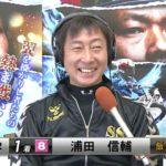 福岡ソフトバンクホークス杯G1開設63周年記念レース初日・予選、この人が勝たなきゃ飯塚は面白く無い! 浦田信輔(飯塚23期)が1着入線!