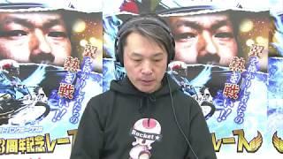 福岡ソフトバンクホークス杯G1開設63周年記念レース2日目・予選、前節優勝の勢いそのままにG1でも勝ち上がり! 東小野正道(飯塚25期)が1着入線で準々決勝戦進出!