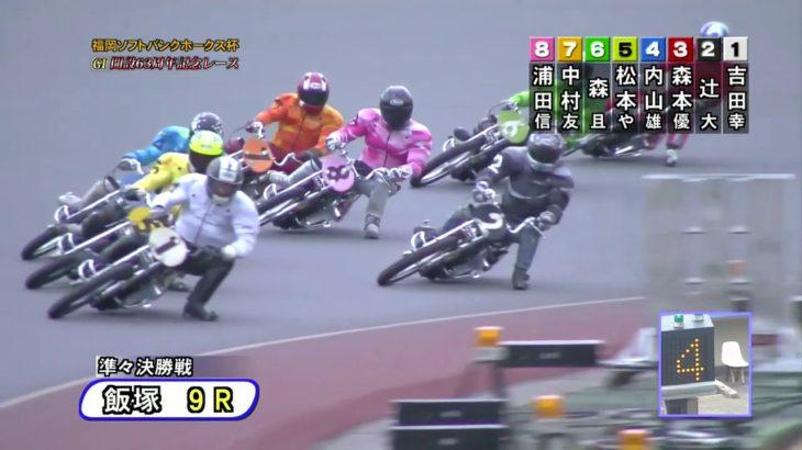 福岡ソフトバンクホークス杯G1開設63周年記念レース3日目・準々決勝戦、松本やすし(伊勢崎32期)が2着入線で準決勝戦進出!