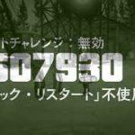 GTA5 カジノジョブ&フリーサ&カジノ強盗配信