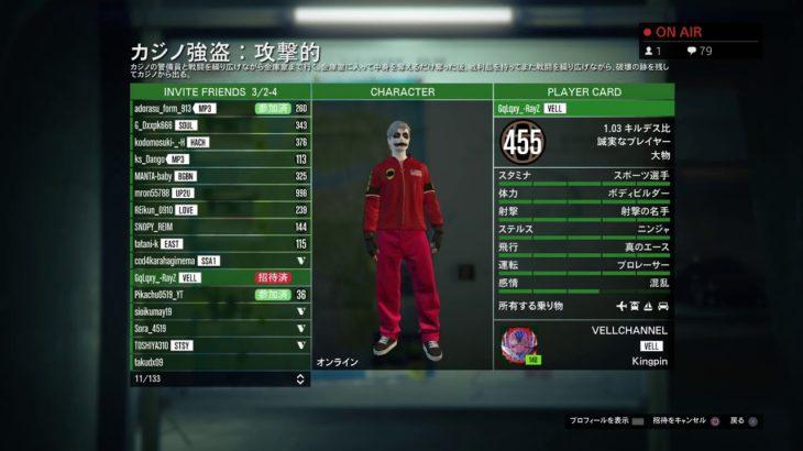 [GTA5 グラセフV PS4]準備からカジノ強盗ダイヤキター(^o^)オツムに優しい攻撃的ハードw