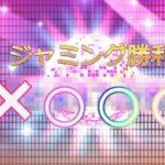 【オンラインカジノ】【ベラジョンカジノ】JAMMIN JARS通常時からの高配当!!