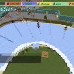 Minecraft 氷上ボートレース 2019王者決定戦シリーズ ダイジェスト
