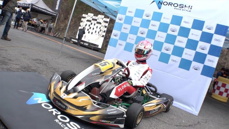 NOROSHI KART RACE Season1 第4戦 Senior MAX 決勝
