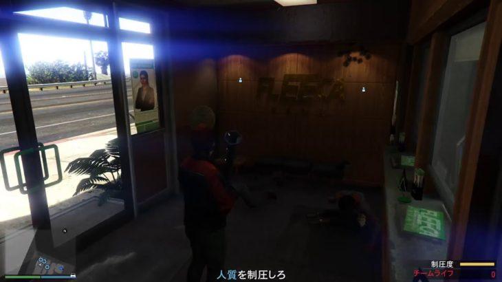 《初見・参加OK》GTA5カジノ強盗準備をやっていく~