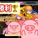 【ラッキースーパーカジノ】三勇士!!激アツPlay❣️