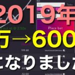 【オンラインカジノ】バスタビットより簡単!タイムプッシャーって?