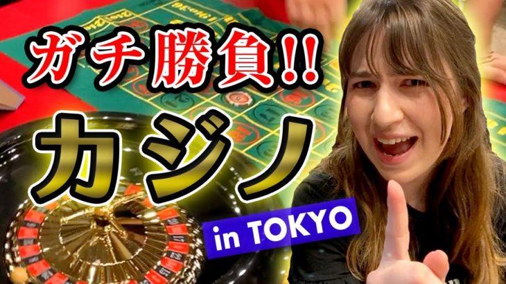 外国人と日本でカジノ対決をしたら唖然とする結末が待っていました…