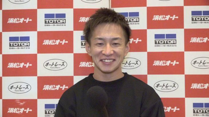 浜松オート 第3回浜松まちなかグルメカップ 優勝戦出場選手インタビュー